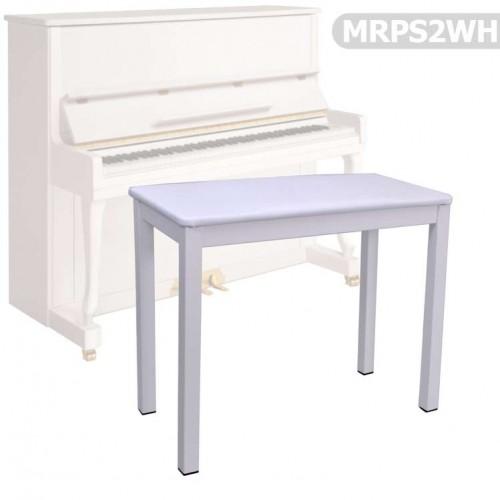 Piyano Koltuğu Manuel Raymond Beyaz Koltuk Tabure MRPS2WH - Thumbnail