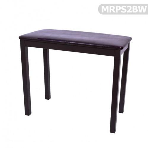 Piyano Koltuğu Manuel Raymond Kahverengi Koltuk Tabure MRPS2BW - Thumbnail